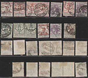 Italy 1924 - Used Stamps Cassa Nazionale D130