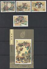 CHINA:1991 'Outlaws of the Marsh' series 3 set+M/Sheet SG3778-81+MS3782 MNH