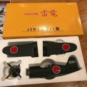 Raiden Marushin die-cast 1/48 J2M3 Raiden 21 type Used From Japan FedEx