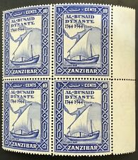 Zanzibar Bicentenary of Al Busaid dynasty 1944 10c MNH SG327 Block of 4