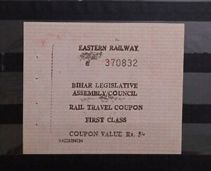 INDIA EASTERN RAILWAY FIRST CLASS TRAVEL COUPON FOR BIHAR MLA'S UNUSED