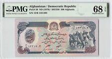 Afghanistan ND (1979) / SH1358 P-59 PMG Superb Gem UNC 68 EPQ 500 Afghanis