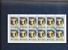 1985 Mushrooms 30ch value-Sheetlet of 12 stamps
