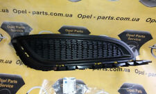bumper trims part number 23163769 and 22787052