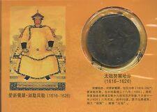 PIECE DE MONNAIE ASIE / CHINE CHINA / NURHACI EMPEROR / EMPEREUR 1616/1626