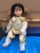 Linda Valentino Michel ⭐️⭐️ Porcelain Doll 22in ⭐️⭐️ Top Condition