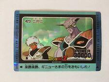 Dragon Ball Z PP Card Prism 423