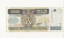 Costa Rica 5000 Colones Note Costa Rica Cinco Mil Colones Note 2005