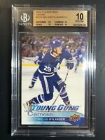 2016-17 Upper Deck William Nylander Young Guns Canvas Rookie BGS 10