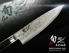 """Shun Limited 5 Millionth Anniversary Edition Chef's Knife 8"""" Damascus SG2 NEW!"""