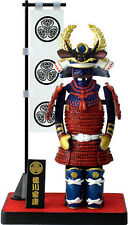 Authentic Samurai Figure/Figurine: Armor Series - B-4 Tokugawa Iesyasu