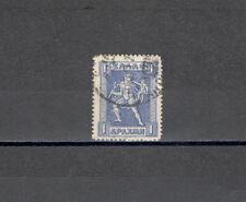 GRECIA 198E - HERMES 1911.- DALLA SERIE ORDINARIA - MAZZETTA DI 15 - VEDI FOTO