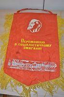 Soviet Union USSR Russian Pennant Flag Banner LENIN