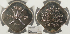 MUSCAT & OMAN Dhofar Sa'id bin Taimur AH 1359 (1940-1941) Restrike Proof 20 Bais