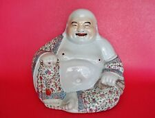 Late 19th Century Famille Rose Seating Figure of Budai Laughing Buddha