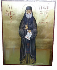 Elder Paisios of Mount Athos Paisios the New Greek Byzantine Icon 40x50cm