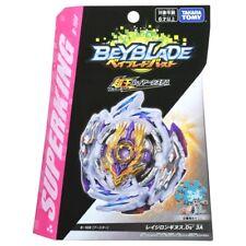 Takara Tomy Beyblade Burst Superking B-168 Rage Longinus. DS 3A