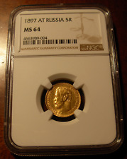 Russia 1897 AG Gold 5 Roubles NGC MS64 Nicholas II
