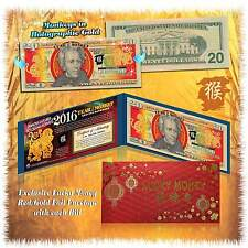 2016 Chinese Lunar New Year LUCKY MONEY $20 Bill YEAR OF MONKEY Gold Hologram