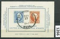 Dealer Dave Stamps #948 USED 1947 INTERNATIONAL PHILATELIC EXHIBITION  (1266)