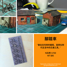 Intricately Lasercut Bicycles (Includes kickstand!) - Builds 5 Per Kit - N Scale