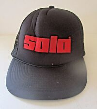 (m298) Solo Outdoor Power Equipment Baseball Cap with Snap Closure