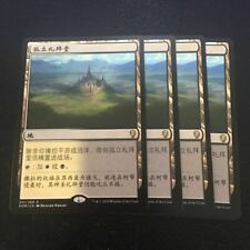 4X CHINESE Isolated Chapel DOM Dominaria MTG MINT