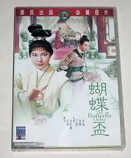 "Chin Feng ""The Butterfly Chalice"" Chang Cheh HK 1965 Shaw Brothers R-3 NEW DVD"