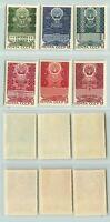 Russia USSR 1970 SC 3742-3744C MNH . rta3913