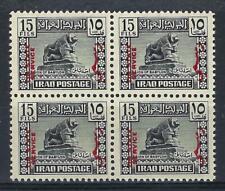 Iraq 1941 Sc# O100 Lion of Babylon Official block 4 MNH