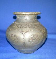 Antique Brass Old Hand Engraved Indian Hindu Pooja Holy Water Pot Kalash