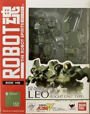 Bandai Robot Spirits Damashii Mobile Suit Gundam Leo Flight Unit Action Figure