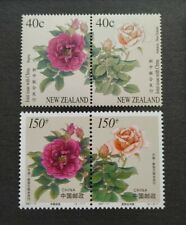 1997 New Zealand & China Joint Issue Roses Flowers Stamps (pair) Mint NH