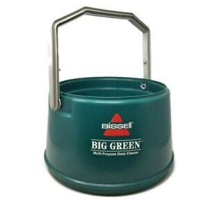 VTG Bissell Big Green Machine Multi-Purpose #1671 PART: TANK UNIT
