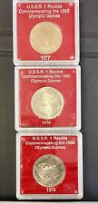 Uncirculated sealed USSR Rouble commemoration 1980 Olympics 1977-79 (lot33)