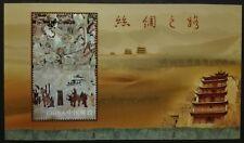 CHINA-CHINY STAMPS MNH block - Silk road, 2012, **