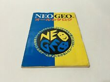 SNK NEOGEO AES All Catalog Booklet Japan