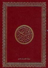 ISLAM-KORAN-SUNNAH- Al-Quran Al-krim (8 x12cm) - nur Arabisch, Hafs