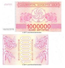 Georgia 1000000 Laris 1994 P-52 de 1 millones de billetes Uncirculated