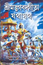 Bhagavad Gita As It Is - Bengali -  A. C. Bhaktivedanta swami Prabhupada ISKCON