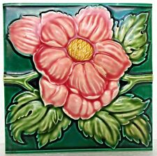 TILE FLOWER HIGH EMBOSSED MAJOLICA VINTAGE DECORATIVE  COLLECTIBLES ART NOUVEAU