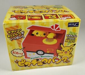 Pokemon Pikachu Moving Piggy Bank Electronic Coin Money Box Nintendo Cute Japan
