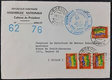 Gabon Official National Assembly Cover Libreville 1976 Cancels to Geneva