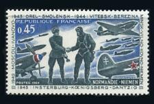 France: 1969 WWII French Aviators on the Russian Front (1253) MNH