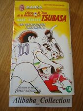 MANGA ** Olive et Tom Captain Tsubasa 10 ** J'ai Lu VF FOOT FOOTBALL