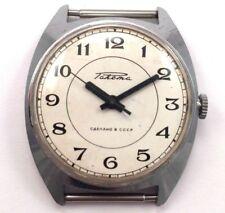 *US SELLER* Rare Soviet RAKETA windup watch, White Classic Dial 70s USSR #995