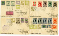 Suriname 1929 Cover Lot of 4 Most Back Stamped