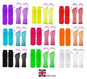 LEG WARMERS FISHNET GLOVES SET 80s Neon Fancy Dress Hen Party Tutu Accessory UK
