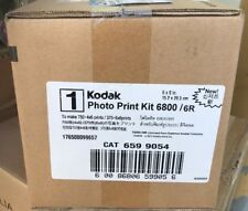Kodak Photo Print Kit for The 6800 Thermal Printer, 6R - Ribbon & Paper 6800/6R