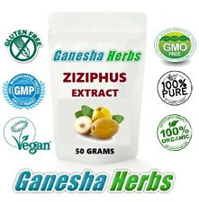 100% Pure ZIZIPHUS 50:1 Extract 50g. SEDATIVE FOR STRESS - ANXIETY & INSOMNIA